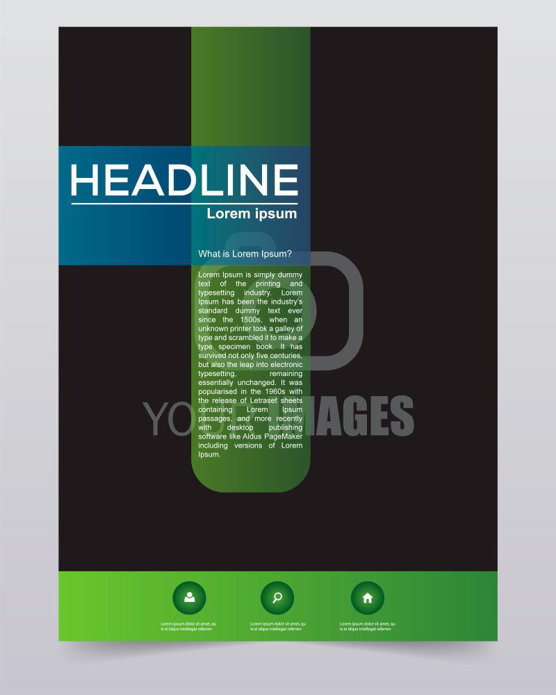创意矢量绿色黑色时尚年度宣传单