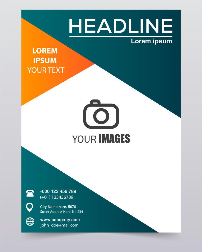 创意矢量现代绿色橙色年度宣传册设计