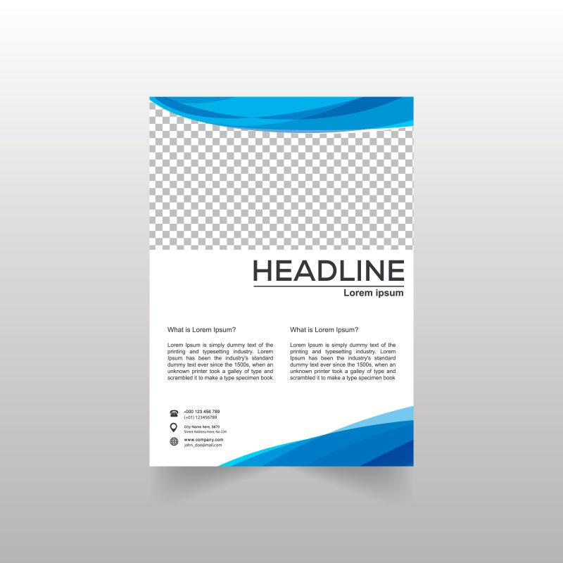 矢量抽象现代蓝色宣传单平面设计