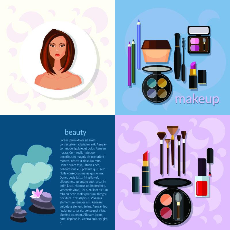 美容时尚概念化妆产品专业化妆细节美容学美女面部矢量图标