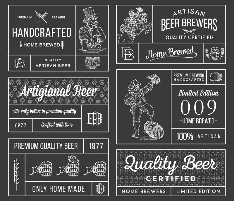 啤酒酿造者用黑色标签