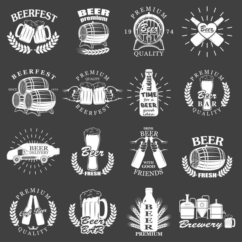 酿造工艺啤酒酿造标志