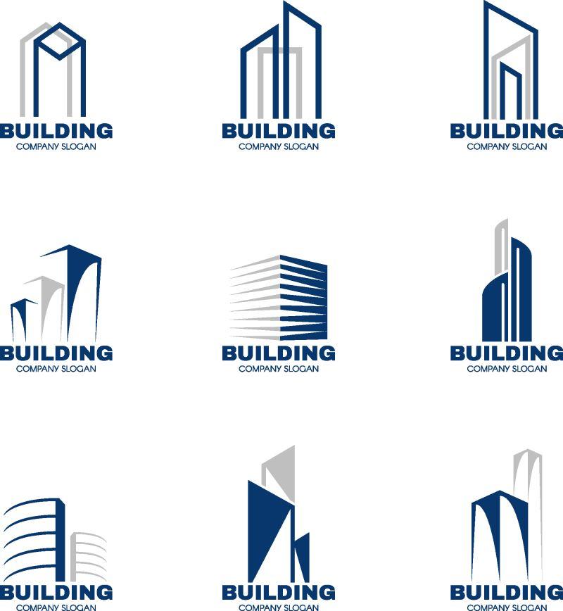 抽象矢量现代蓝色建筑元素标志设计