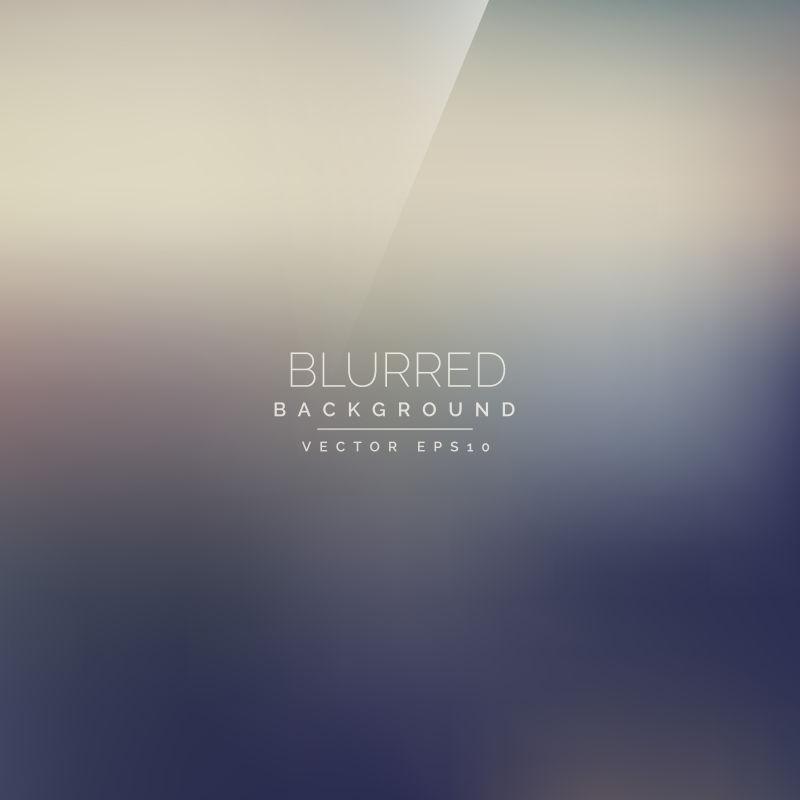 抽象矢量现代蓝色渐变模糊背景设计
