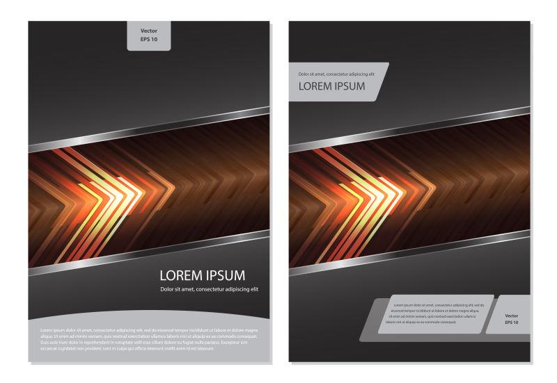 抽象矢量棕色箭头元素的宣传单设计