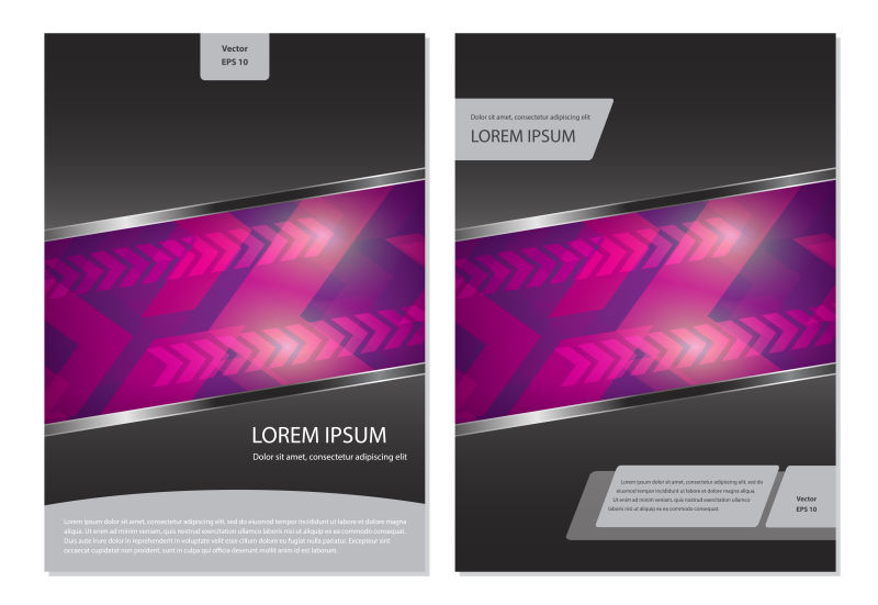 抽象矢量粉色箭头元素的宣传单设计