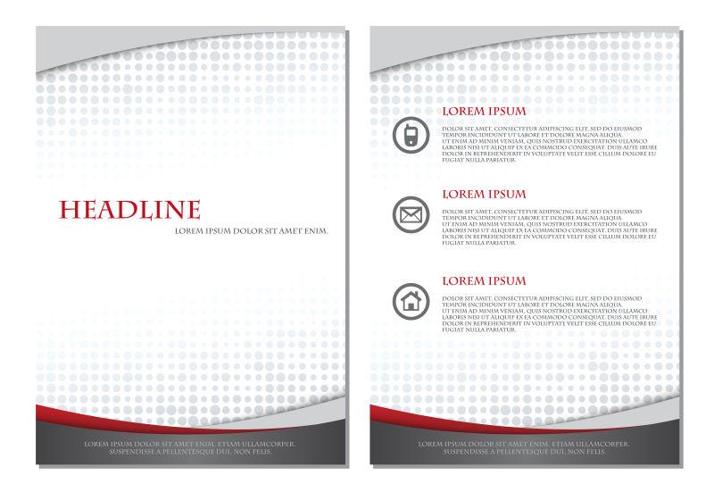 抽象矢量圆点元素的宣传单设计