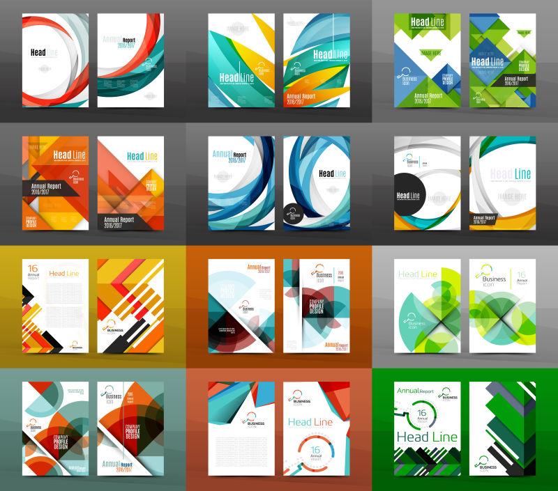 抽象矢量现代彩色装饰几何风格的宣传单设计