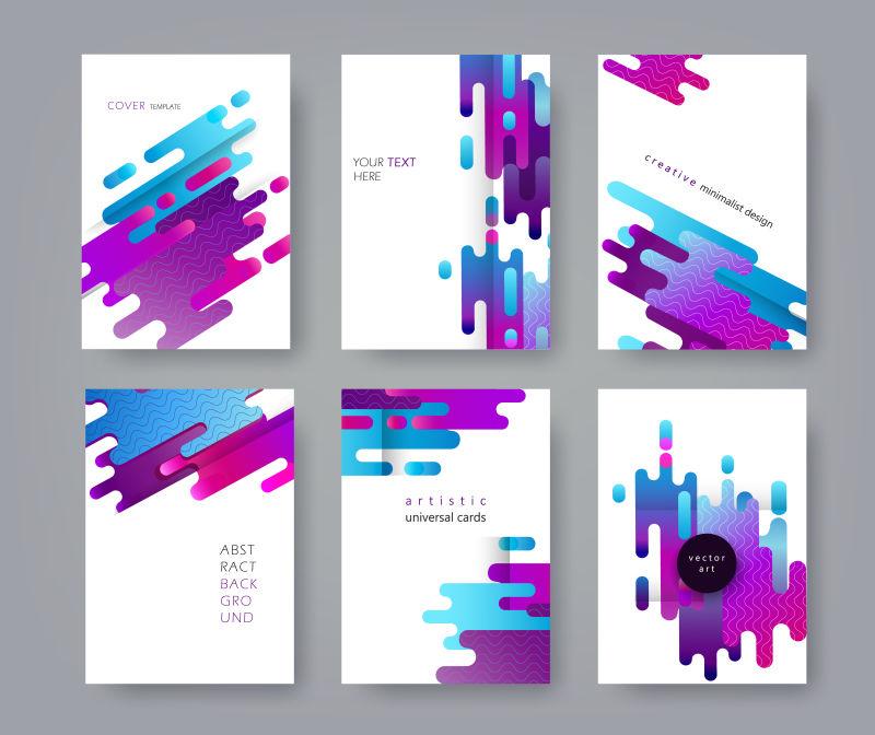抽象矢量现代蓝紫色时尚宣传单设计