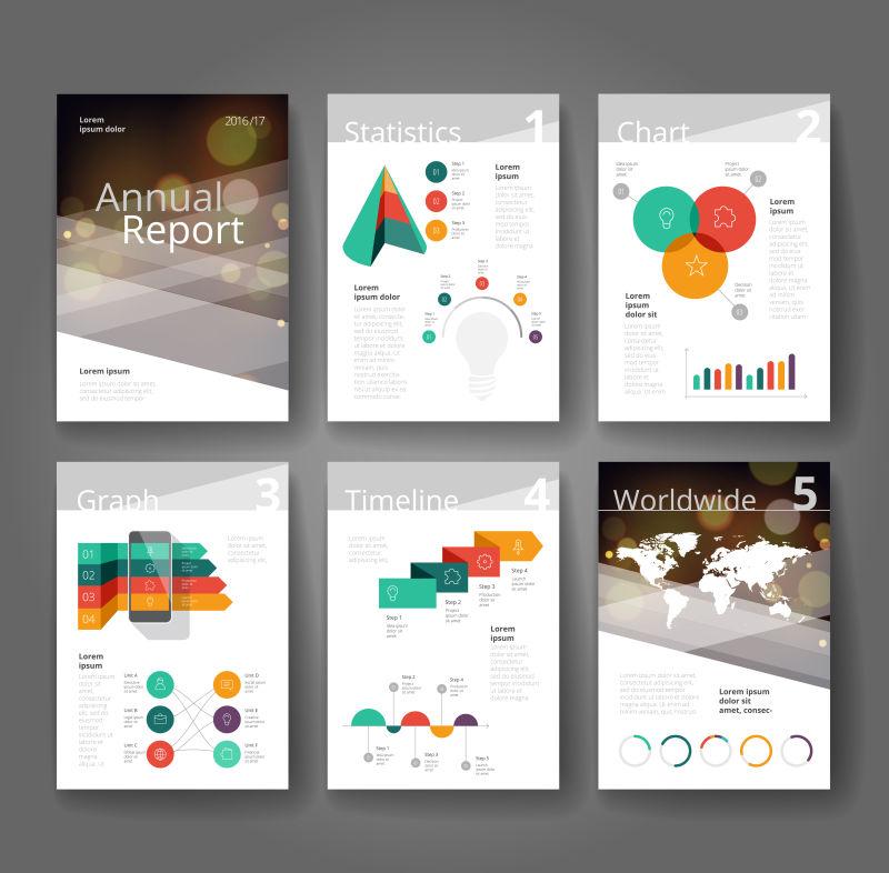矢量抽象现代数据宣传单创意平面设计