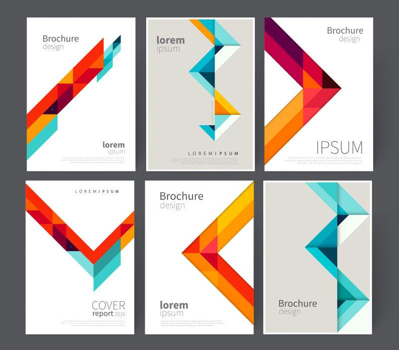 抽象矢量时尚几何宣传单平面设计