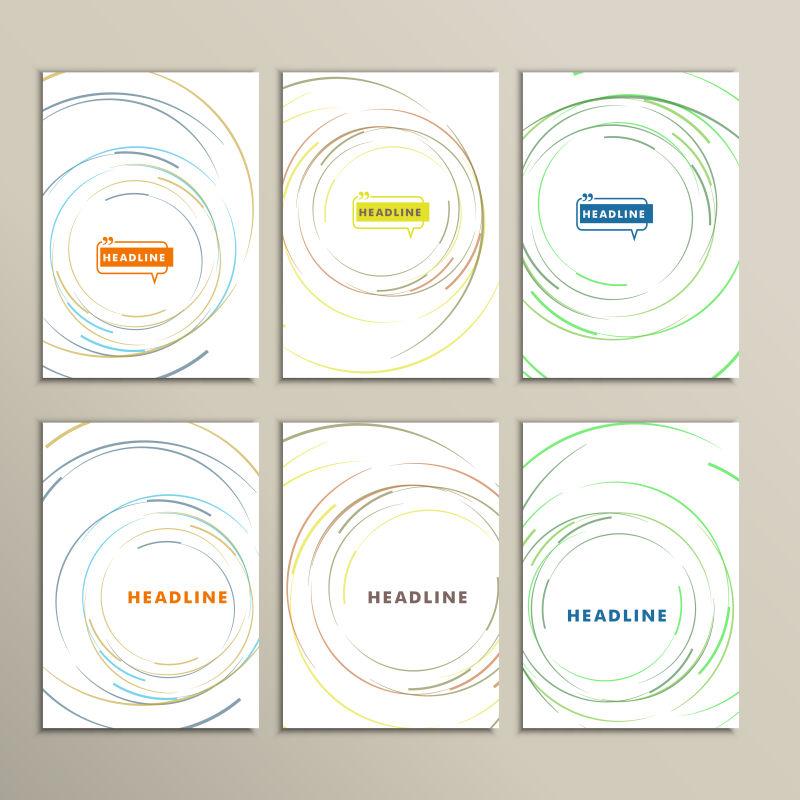 抽象矢量彩色圆形宣传单设计