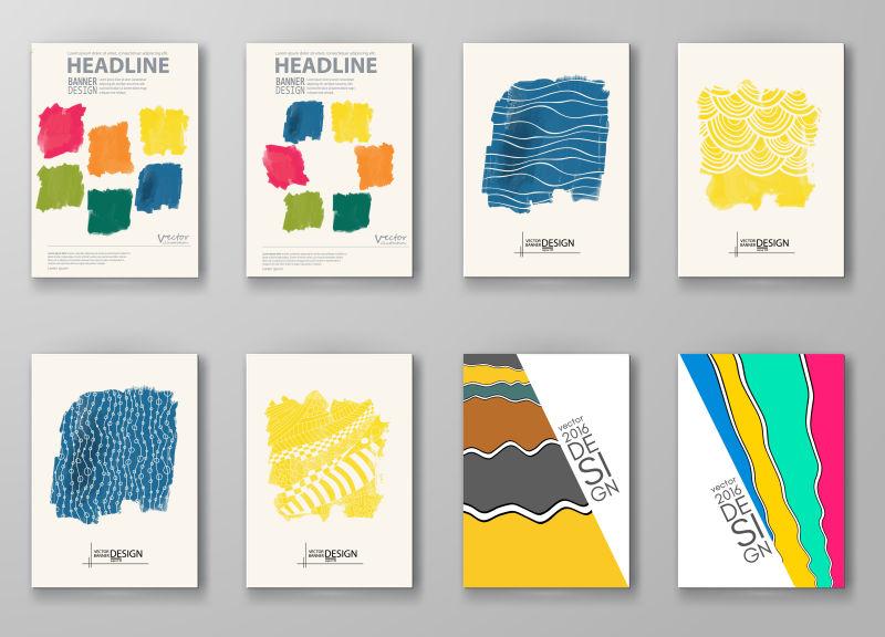 矢量抽象现代彩色艺术宣传单平面设计