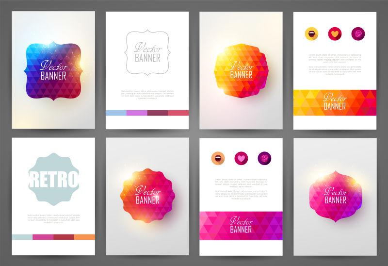 创意矢量彩色几何风格的时尚宣传单平面设计