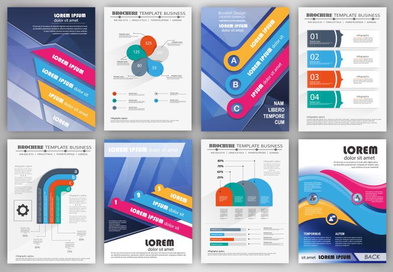 抽象矢量现代数据统计宣传单设计
