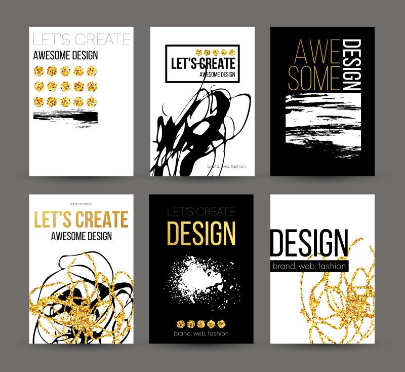 抽象矢量现代艺术宣传单平面设计