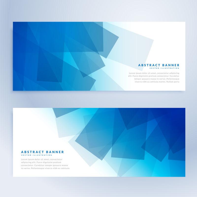 矢量抽象蓝色几何元素的横幅设计
