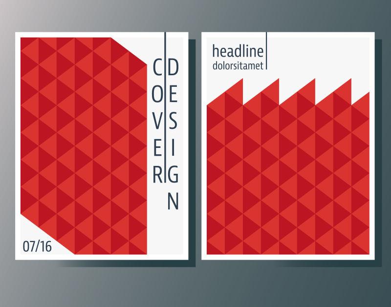抽象矢量红色几何元素的现代宣传单设计