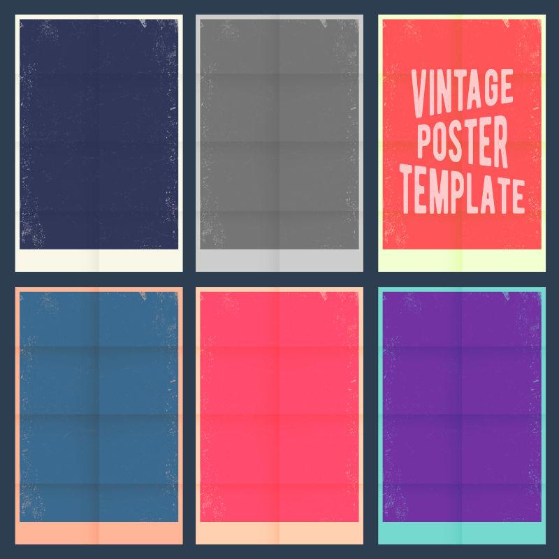 创意矢量彩色老式宣传单封面设计