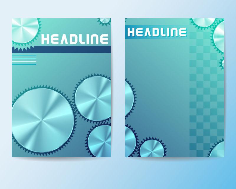 抽象矢量现代蓝色齿轮元素的宣传设计