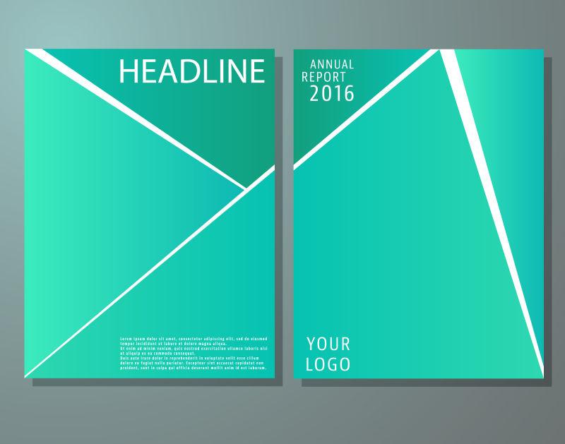 矢量抽象蓝色几何风格的现代宣传单平面设计