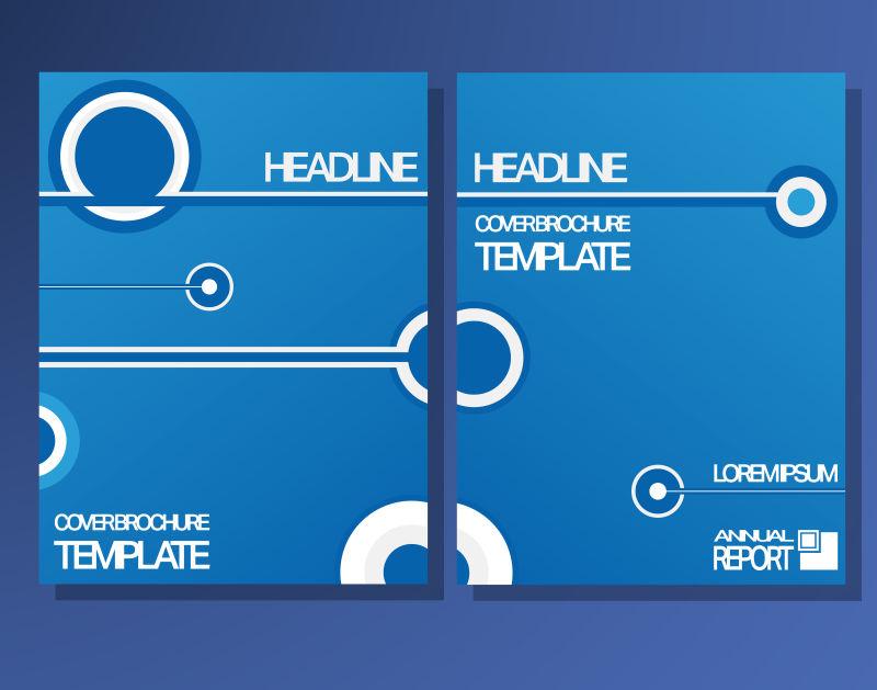 抽象矢量现代蓝色点线装饰的宣传单设计