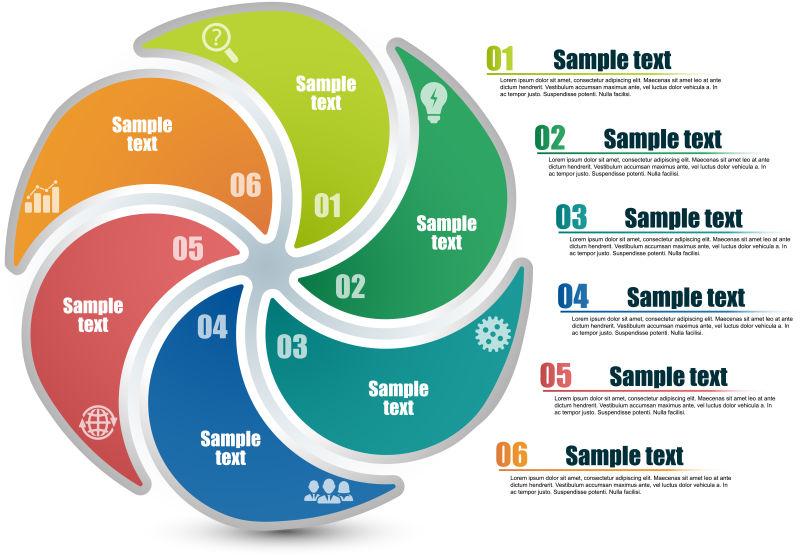 创意矢量六色循环信息图表设计