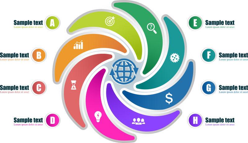 创意矢量现代彩色循环元素信息图表设计