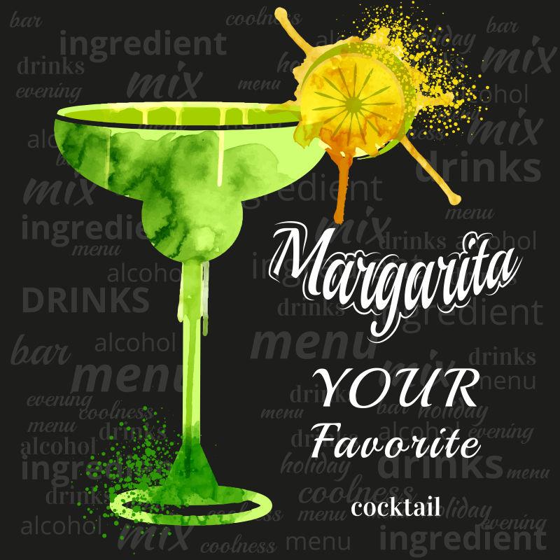 创意矢量水彩风格的玛格丽特平面海报设计