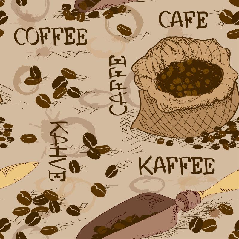 创意矢量咖啡主题的无缝背景设计