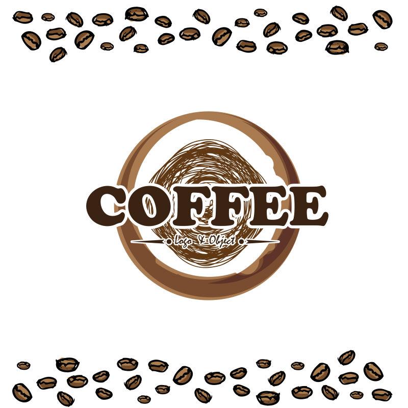 创意矢量现代咖啡元素标志背景设计