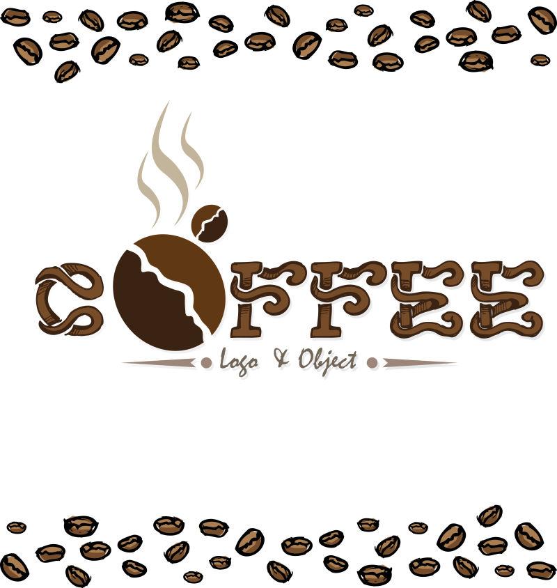 创意矢量咖啡主题平面标志