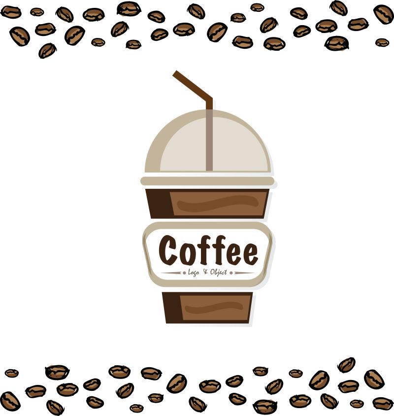 创意矢量咖啡元素标志设计