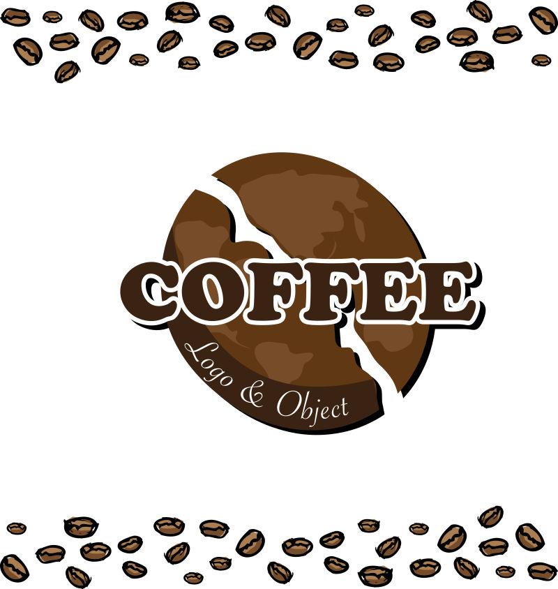 创意矢量现代咖啡元素背景