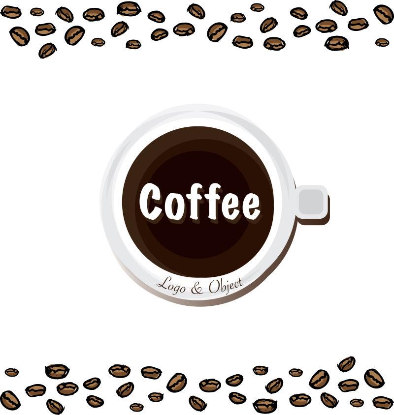 创意矢量咖啡元素装饰背景