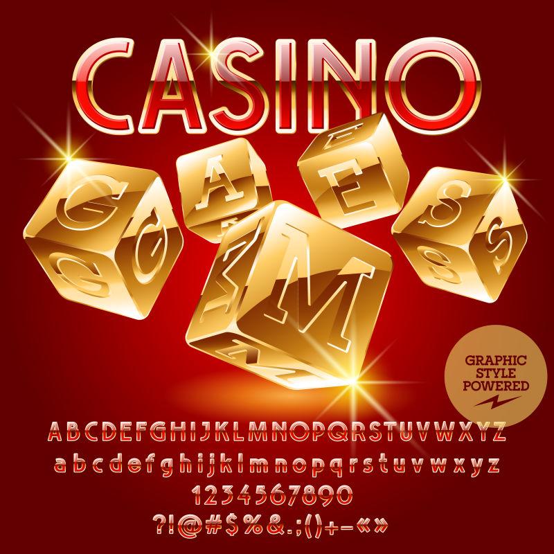 抽象矢量金色赌场风格的字母设计