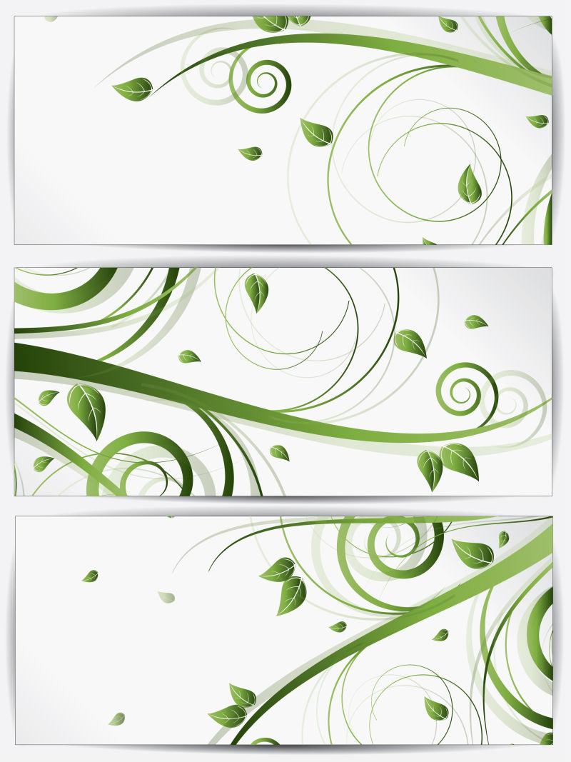 矢量创意绿色花卉元素的横幅设计