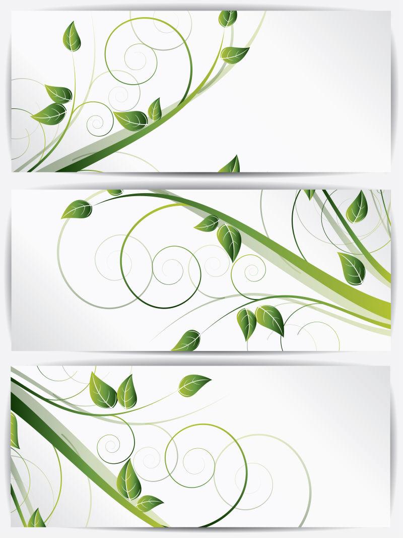 创意矢量现代绿色枝叶元素的平面横幅设计