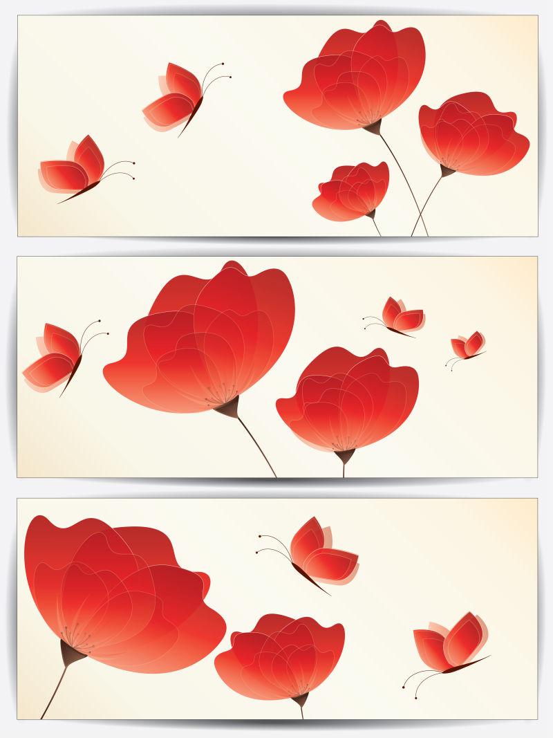 创意矢量现代红花元素的平面横幅设计