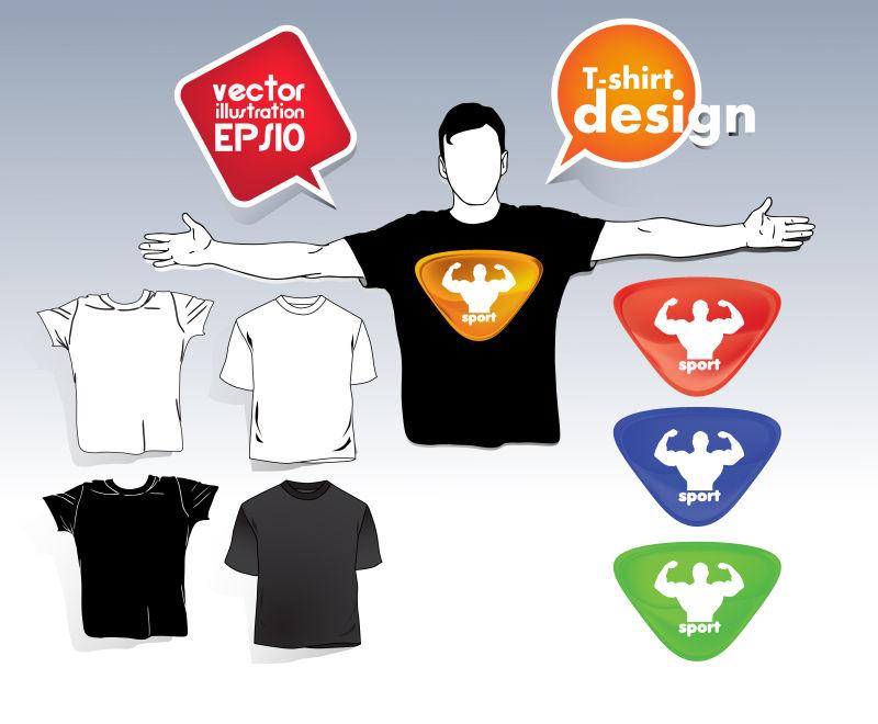 抽象矢量健身元素的T恤设计