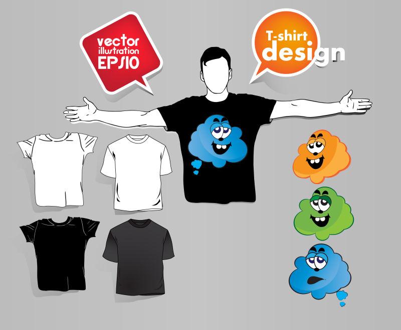 抽象矢量彩色卡通云元素的T恤设计