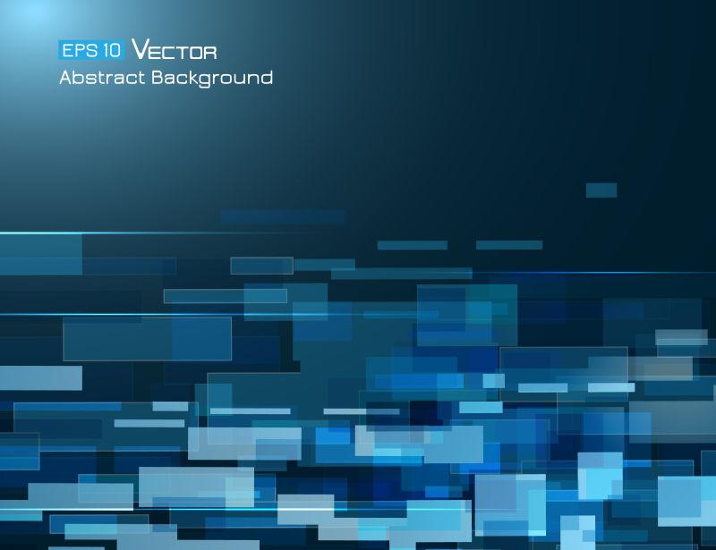 创意矢量蓝色矩形元素背景设计