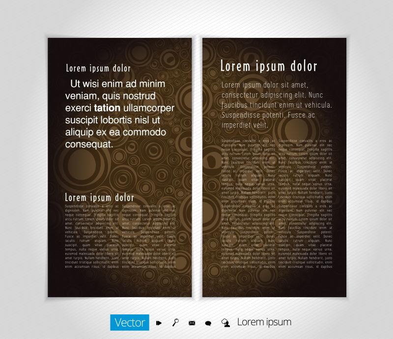 抽象矢量棕色几何商业宣传单设计