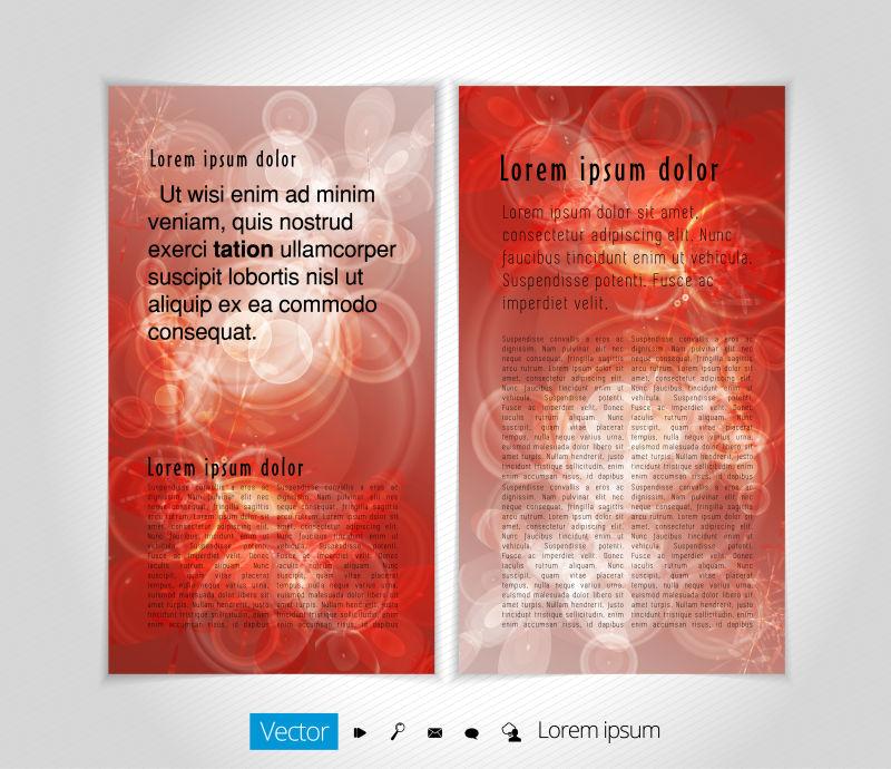 抽象矢量现代红色商业宣传册平面设计