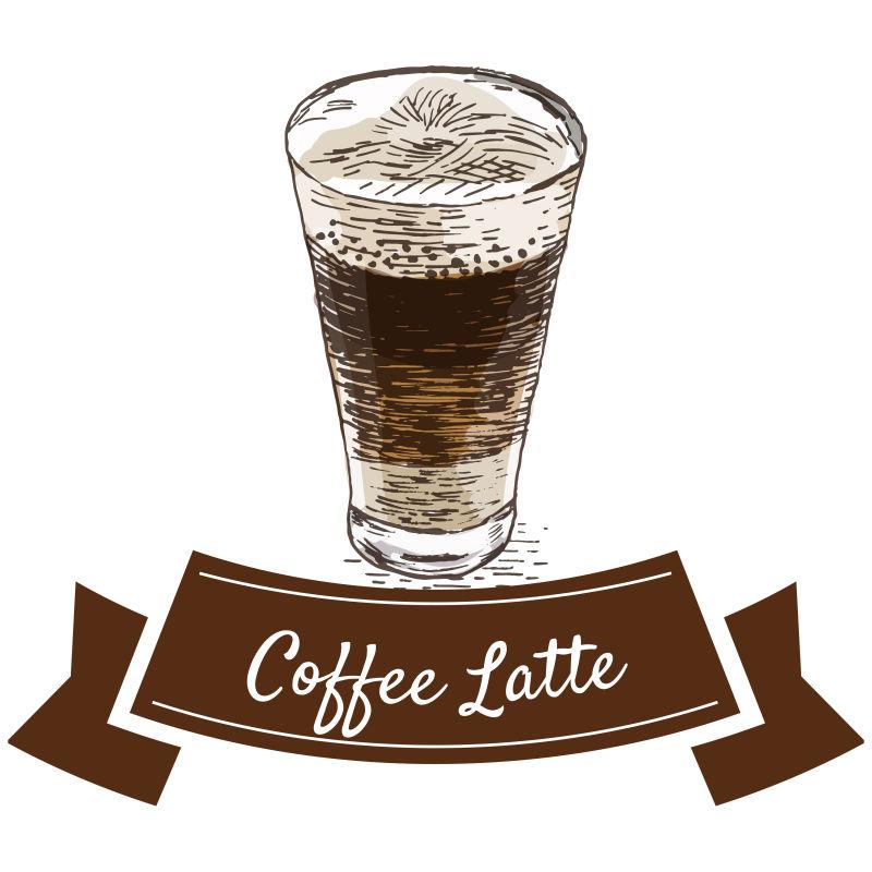 抽象矢量手绘拿铁咖啡设计插图