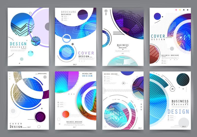 抽象矢量彩色商业年度宣传册
