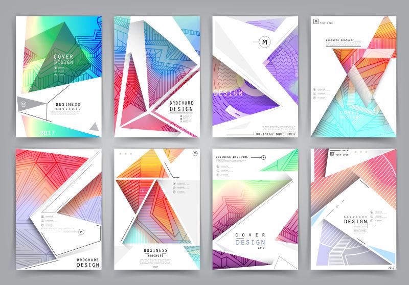 抽象矢量现代彩色时尚宣传册设计