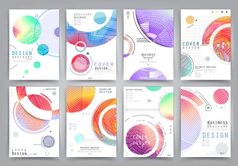 抽象矢量现代彩色商业时尚宣传册
