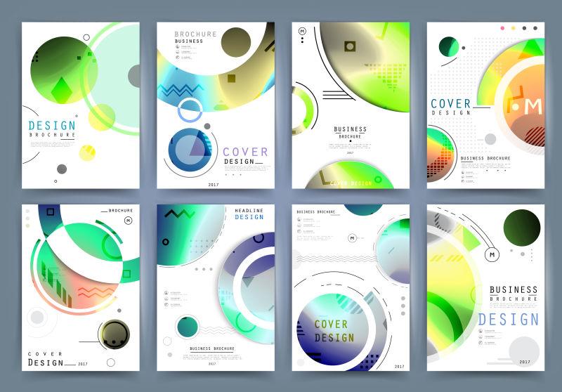 创意矢量现代彩色年度商业宣传册