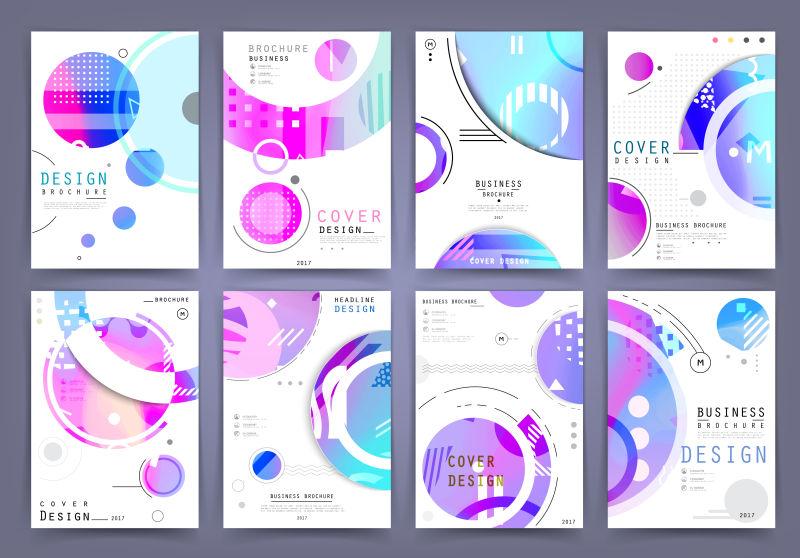 创意矢量彩色几何元素时尚宣传册